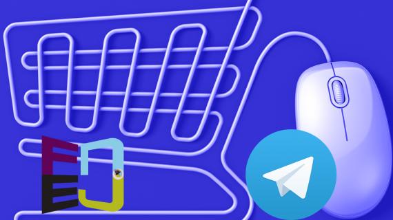 ربات فروشنده تلگرام – اتصال به درگاه پرداخت