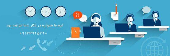 سفارش طراحی سایت ، اپلیکیشن ربات تلگرام کرمان زرند رفسنجان