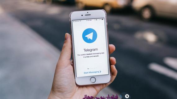 سایت فروشگاه ساز تلگرام